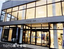 KYOTO REFORM STATIONシステムキッチン編
