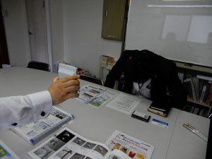 リフォーム京都 蛇口 水栓
