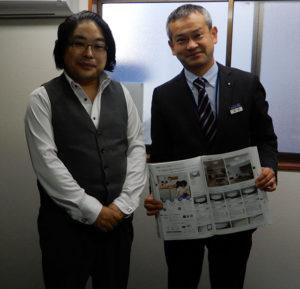 竹内店長と吉田さん