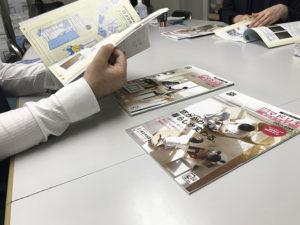 ドアリモ・マドリモのカタログを見ながら打ち合わせ