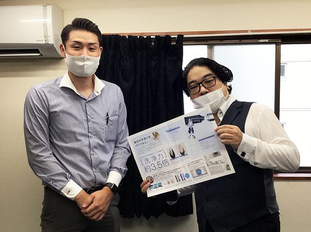 木藤さんと竹内店長